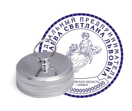 изготовление гербовой печати с оснасткой